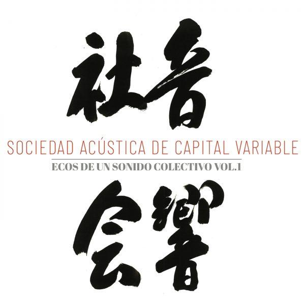 SA de CV - Ecos de un sonido colectivo Vol1